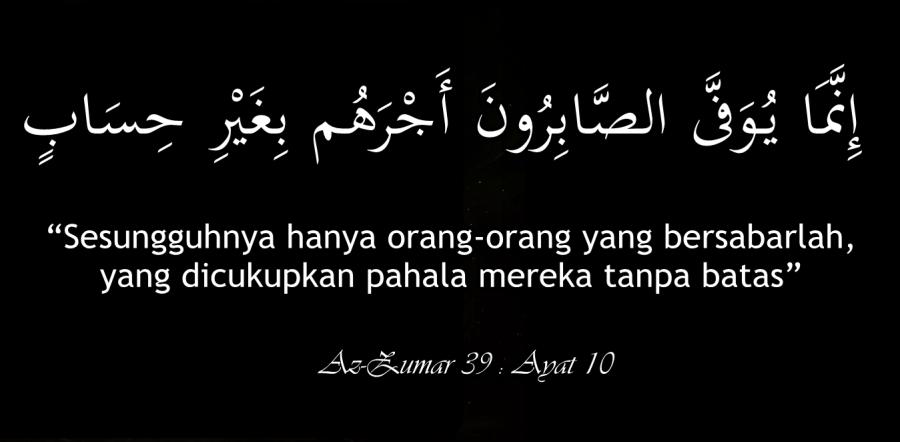 Bersikap Tawaduk, Taat, Qana'ah dan Sabar | Sofyan Siroj